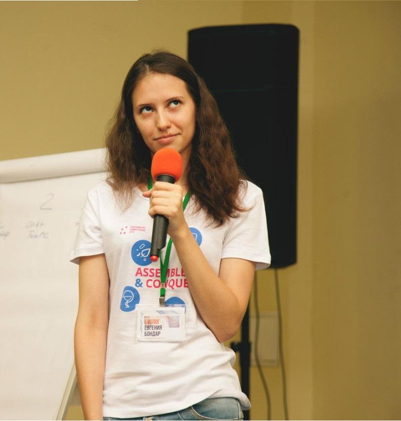 Eugeniya Bondar