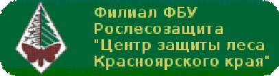 Кнопка ЦЗЛ