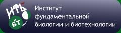 ИФБиБТ